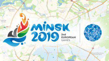 Билеты на II Европейские игры