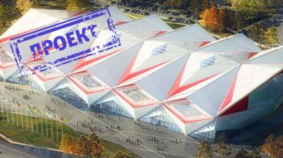 Бассейн международного стандарта в Минске (проект)