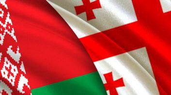 Беларусь - Грузия: торгово-экономическое сотрудничество