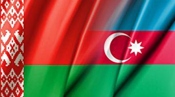 Беларусь-Азербайджан: торгово-экономическое сотрудничество