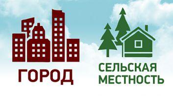 Топ-20 профессий, востребованных на рынке труда Беларуси