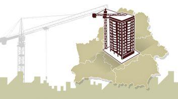 Строительство домов с адресным субсидированием