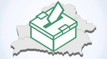 Участки для голосования по выборам депутатов