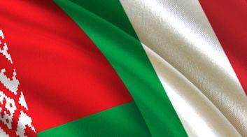 Беларусь - Италия: торгово-экономическое сотрудничество