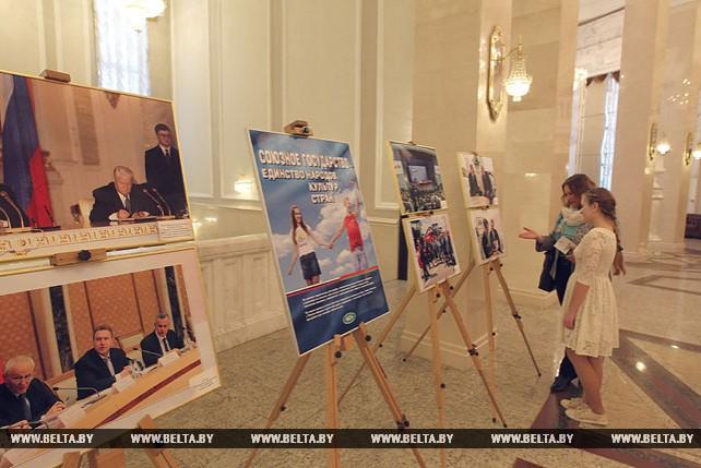 Празднование по случаю Дня единения народов Беларуси и России прошло в Национальном академическом Большом театре оперы и балета