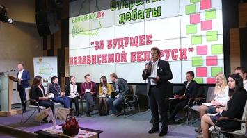 """Ausstellung """"Meine Hochzeit"""" in Minsk"""