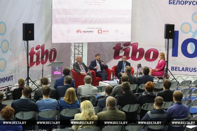 """Конференция """"e-Governance - инновационные технологии в управлении"""" проходит на """"ТИБО-2017"""""""