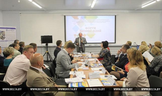 Центры поддержки науки и технологий предлагается создать в Беларуси