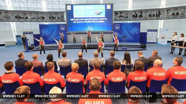 В штаб-квартире НОК Беларуси состоялась акция к Международному дню спорта