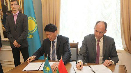 Национальный статистический комитет Республики Беларусь Таджикских Сомони, Курс валют на