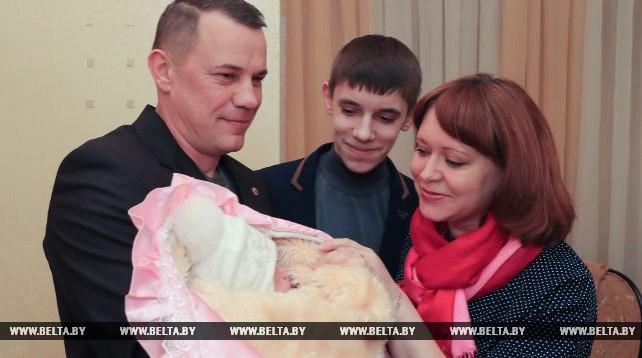 Регистрация сотого новорожденного состоялась в Витебске в честь 100-летия органов ЗАГС Беларуси
