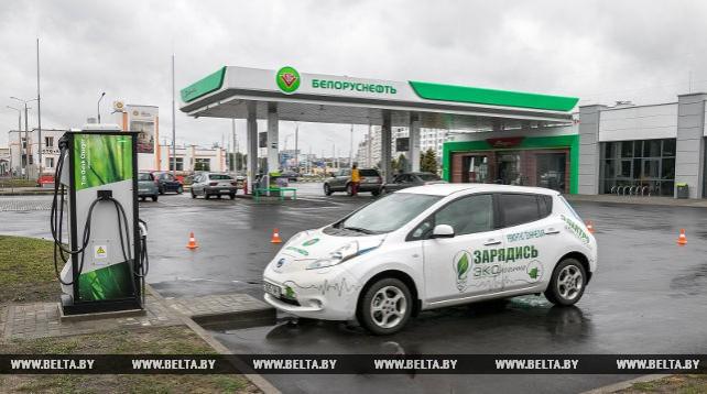 Новая зарядная станция для электромобилей открылась в Гомеле