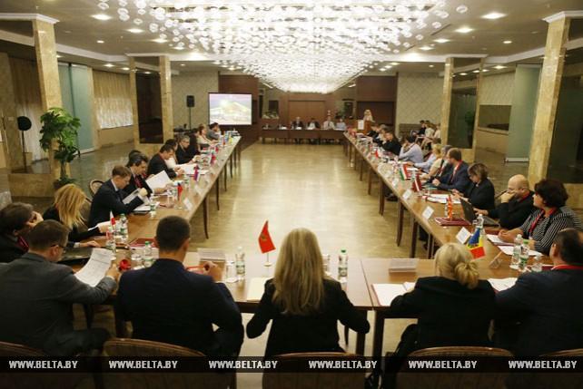 XXX ежегодная конференция Группы банковских надзорщиков стран Центральной и Восточной Европы