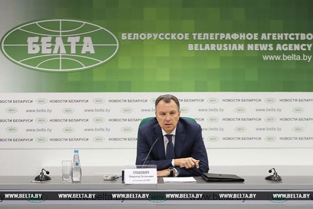 """Брифинг на тему """"Белорусско-индийское деловое сотрудничество"""" прошел в пресс-центре БЕЛТА"""