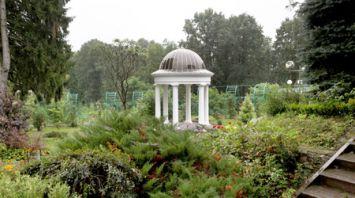 Ботанический сад в Горках