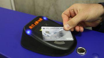 Систему оплаты проезда в метро банковской картой через турникет презентовали в Минске