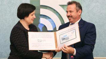 Маркированный конверт в честь 95-летия Беларусбанка погашен в Минске