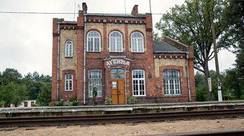 Железнодорожная станция Дубица - историко-культурная ценность Беларуси