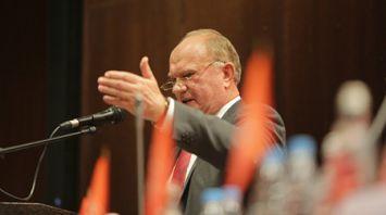 Представители компартий постсоветских стран собрались в Минске для участия в пленуме