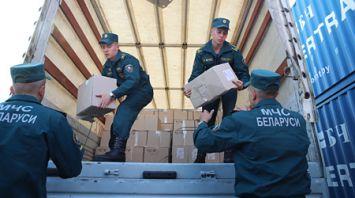 Белорусская гуманитарная помощь отправлена в Сирию