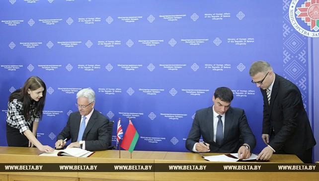Беларусь и Великобритания подписали конвенцию об устранении двойного налогообложения