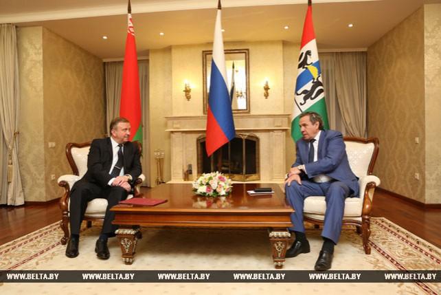 Кобяков встретился с губернатором Новосибирской области