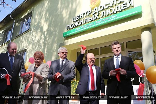 Досуговый центр для пенсионеров открылся в агрогородке Вертелишки под Гродно