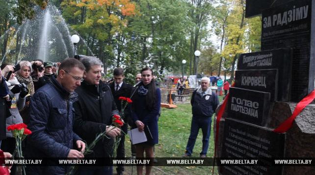 Памятный знак военным журналистам открыли в Кличеве