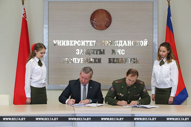 Академия управления и Университет гражданской защиты МЧС подписали соглашение о сотрудничестве