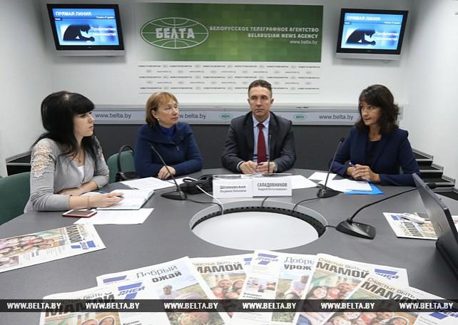 Прямая линия на тему профилактики зависимостей прошла в пресс-центре БЕЛТА