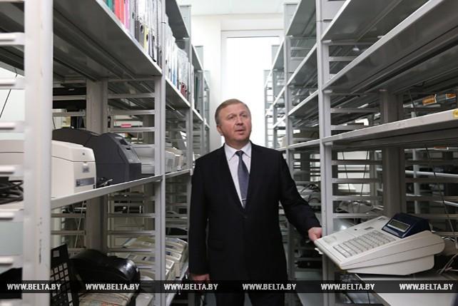 Кобяков посетил БелГИСС