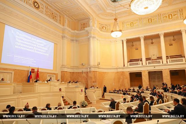 Заседание Совета ПА ОДКБ состоялось в Санкт-Петербурге
