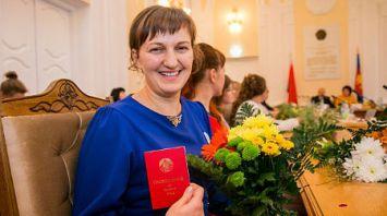 В Брестском облисполкоме прошел торжественный прием, посвященный Дню матери