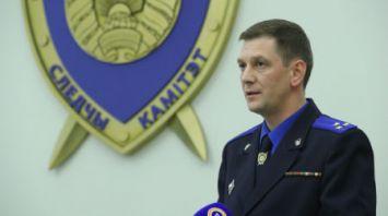 Брифинг начальника отдела информации и связи с общественностью СК Беларуси