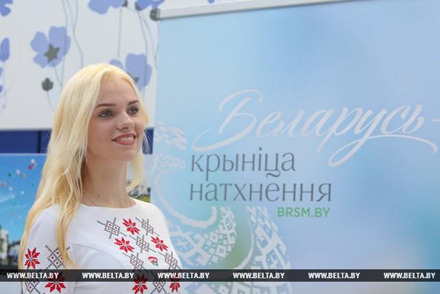 Достижения Беларуси в различных областях представлены на выставке в Сочи