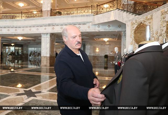 Лукашенко ознакомился с образцами парадной формы к зимней Олимпиаде