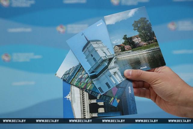 Участники Всемирного фестиваля молодежи и студентов могут отправить открытки с видами Минска