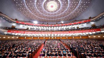 19-й съезд Коммунистической партии Китая открылся в Пекине