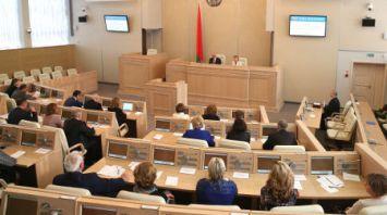 Форум о развитии социальной сферы села проходит в Минске
