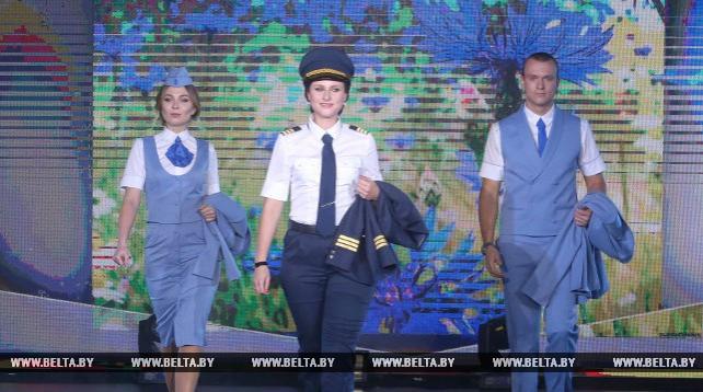 """Белавиа"" презентовала новую форму для экипажей авиакомпании"