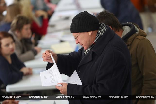 Общегородская ярмарка вакансий проходит в Минске