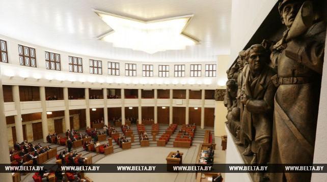 Заседание третьей сессии Палаты представителей Национального собрания