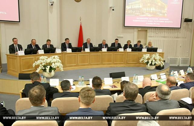 Расширенное заседание правления Национального банка