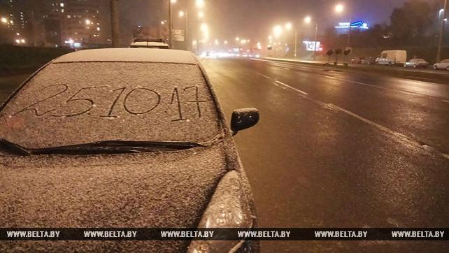 Первый снег выпал в Минске