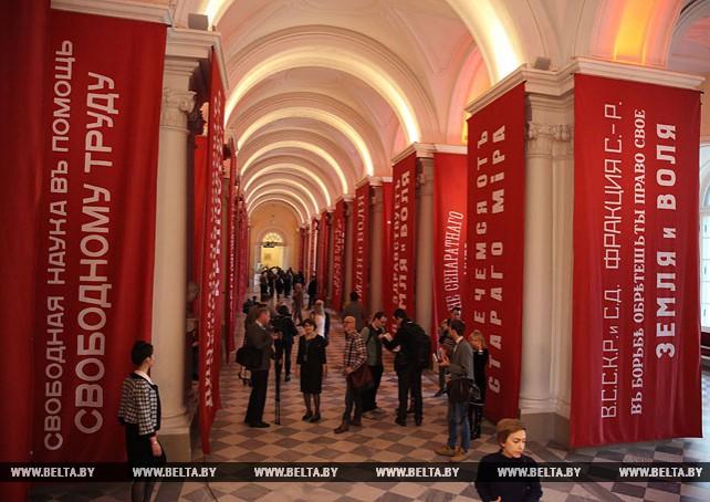 Государственный Эрмитаж представил проекты к 100-летию революции