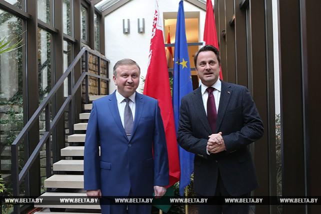 Кобяков встретился с премьер-министром Люксембурга