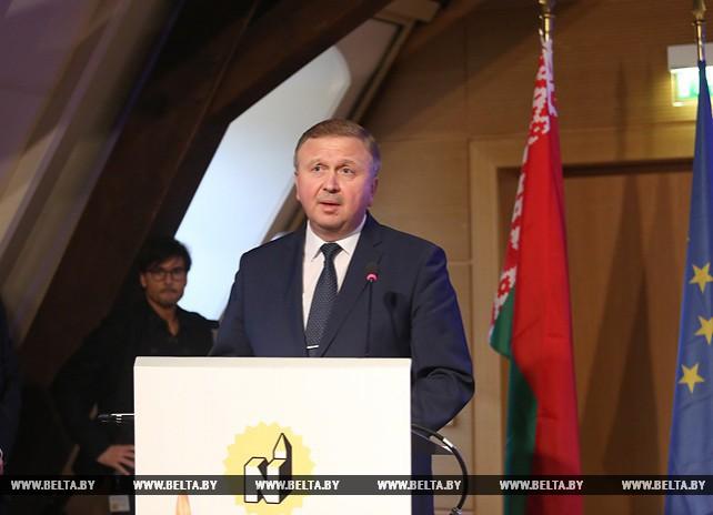 Кобяков принял участие в открытии Белорусско-европейского инвестиционного форума Belarus. Invest in tomorrow в Люксембурге