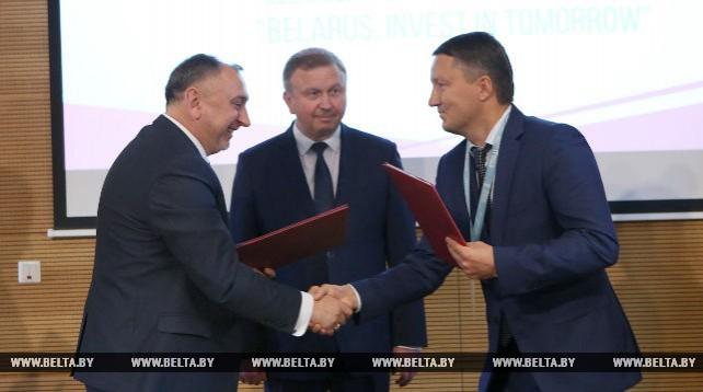 Ряд документов подписан на Белорусско-европейском инвестиционном форуме в Люксембурге