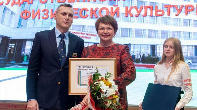 Сотрудникам БГУФК вручены почетные грамоты Национального олимпийского комитета