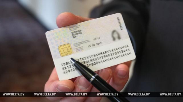 МВД рассказало о биометрических документах